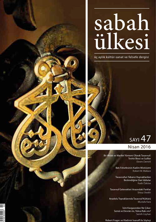 Sabah Ülkesi Archiv Cover