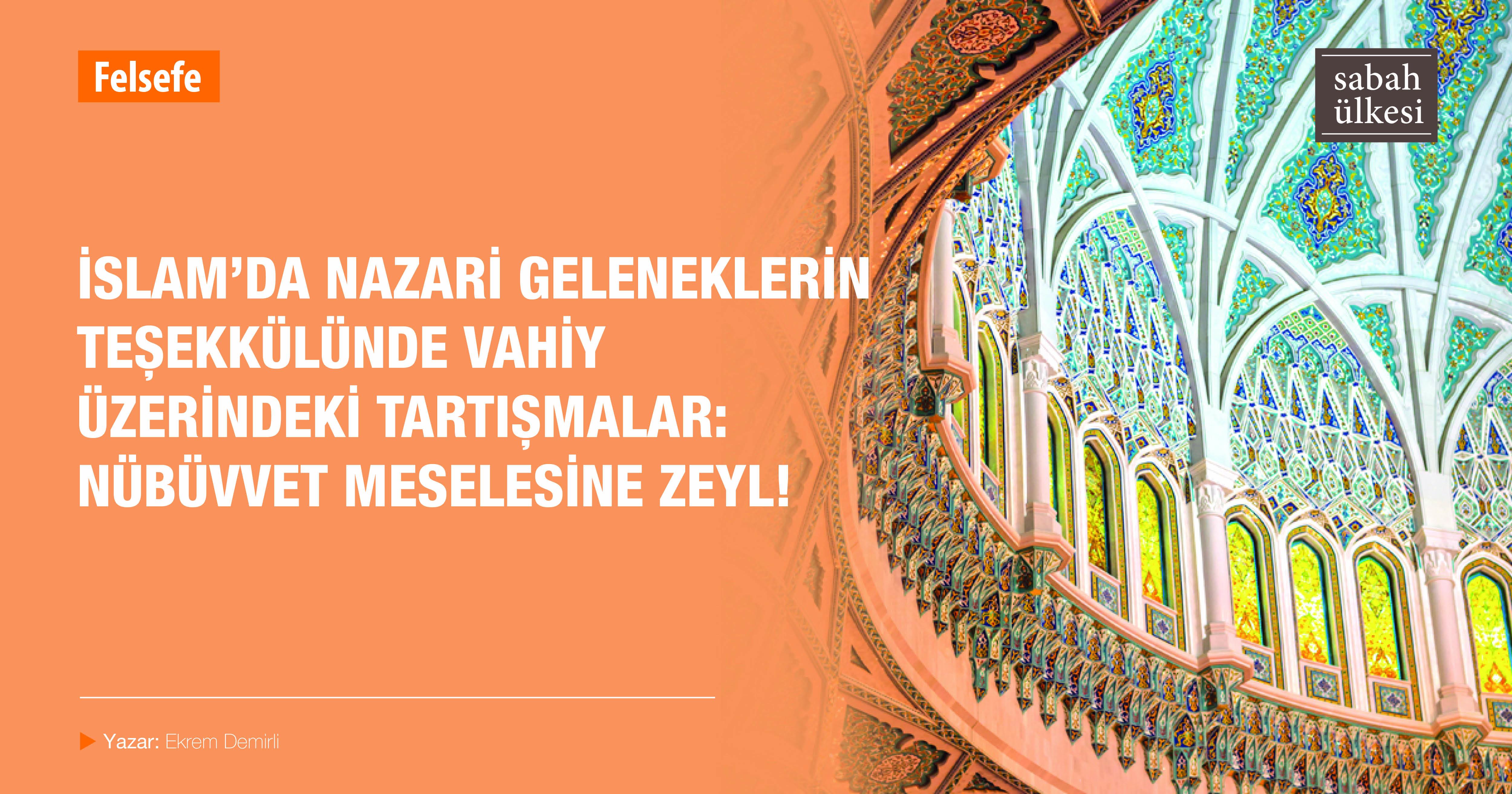 Büyük Müslüman yazı: gelenekler